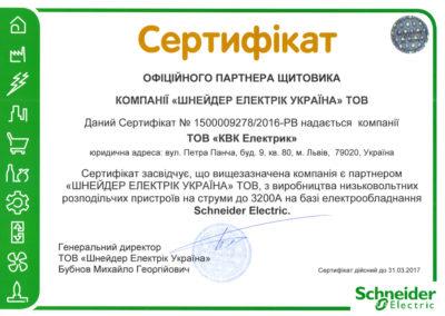 sertyf-Schneider-Electric-2016