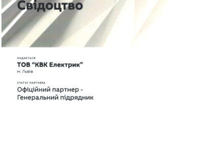 sertyfikat_abb_web